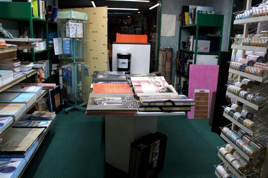 shop21.jpg